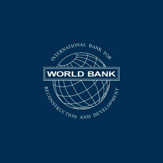 BIRD: Banque Internationale pour la reconstruction et le développement