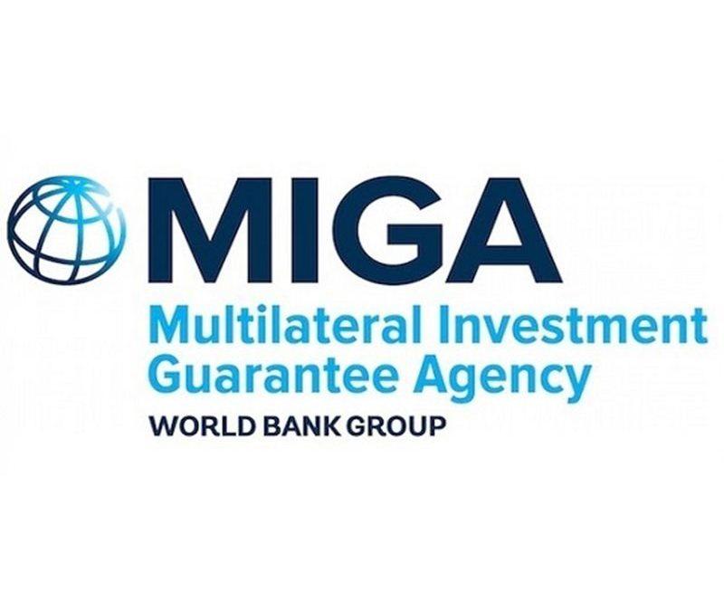 AMGI: Agence Multilatérale de Garantie des Investissements